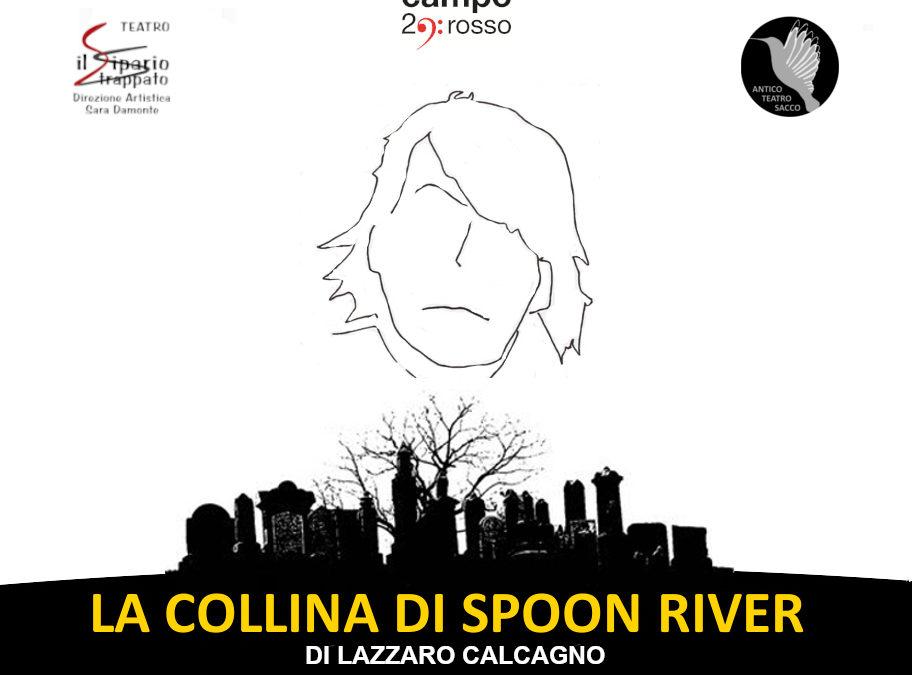 """La collina di Spoon River e le canzoni di Fabrizio De André – 26 giugno ore 21.00 – Molo Crocetta """"pennello"""" – Celle Ligure"""